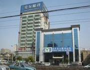 武汉爱尔眼科医院