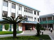 广宁县人民医院