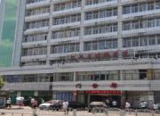江西省胸科医院