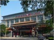 石家庄市第二医院