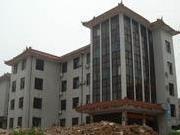 临沂市肿瘤医院