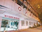 广州市妇女儿童医疗中心妇婴医院院区