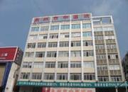 永州市中医医院