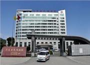 巴东县民族医院