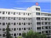 广元市中医院