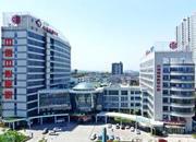 中信中心医院