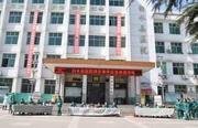 渭南市白水县医院