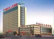榆阳区人民医院(榆林市儿童医院)