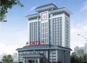 永丰县中医院