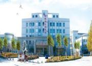 霍城县第一人民医院