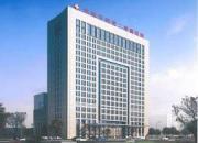 赤峰学院第二附属医院