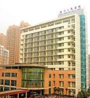 潢川县人民医院