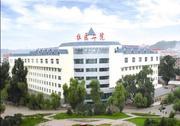 牡丹江醫學院附屬第二醫院