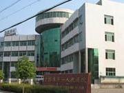 孝昌县人民医院