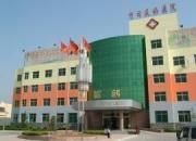 泰山医学院鲁西医院