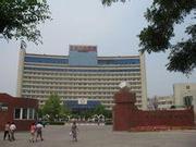 辽河油田中心医院