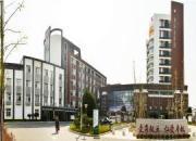 福建三明将乐县总医院