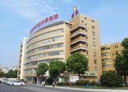 上海合川莱茵中医医院