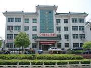 和县中医院