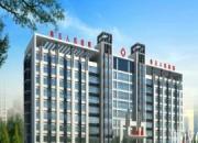 阜新市第五人民医院