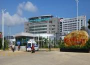 中山大学附属第三医院粤东医院