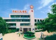 深圳市龙岗区第五人民医院