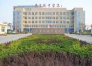 宁津县中医院