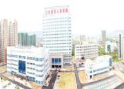 大悟县人民医院