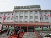 中国人民解放军第536医院
