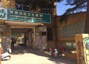 济南市天桥区泺口街道办事处新城社区卫生服务站