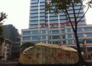 宜章县人民医院