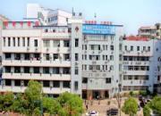 阳新县中医医院