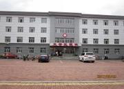 五营区人民医院