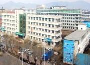 吉林柳河医院