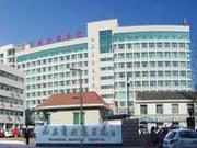 山东省立第三医院