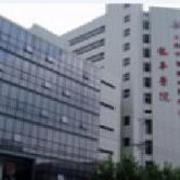 龙华医院冬季膏方