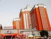 中南大學湘雅醫院