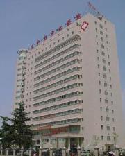 汉中市中心医院