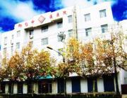 铜川市印台区中医医院