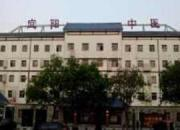 宜阳县中医院