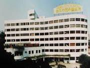 桂林市中医医院