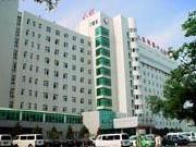 沈阳医学院附属中心医院
