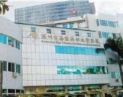 深圳市孙逸仙心血管医院