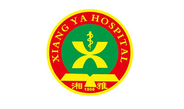 合作伙伴-湘雅医院.png