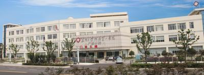 苏州大学附属第一医院广慈分院