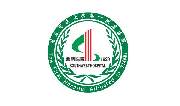 合作伙伴-西南医院.png
