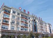 张家港市朝阳五官科医院