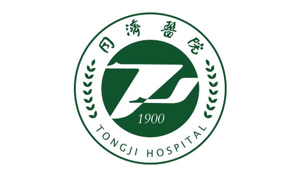 合作伙伴-同济医院.png