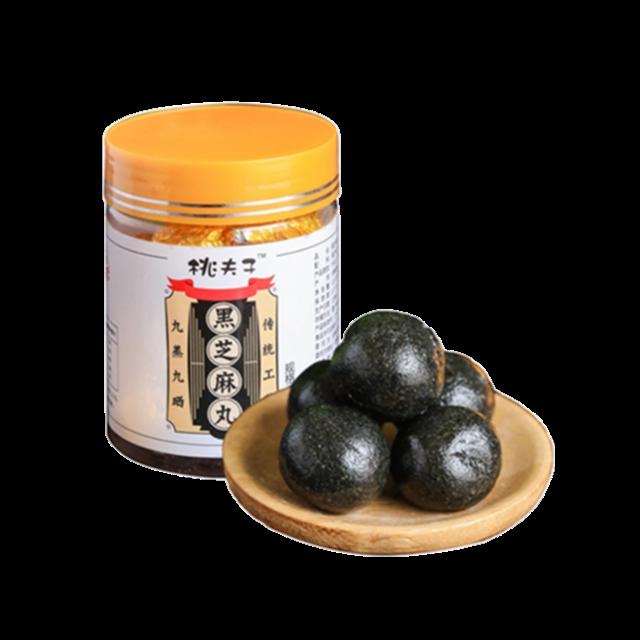 【惊喜特价】桃夫子 黑芝麻丸 12丸*2罐