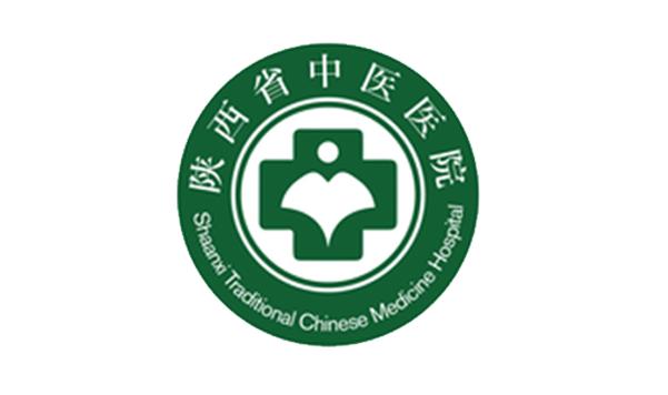 合作伙伴-陕西省中医医院.png